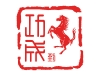 2014 Beijing International Motor Show - Celebrative logo for China's Year of the Horse / Image: Copyright Ferrari