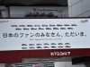 152460_ccl_fuji