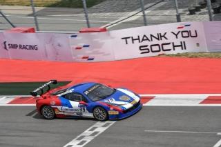161612_ccl_ferrari-racing-days-sochi