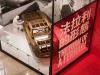 190033-asia-exhibition