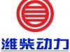 Weichai Power, new sponsor of the Scuderia