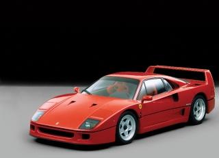 Ferrari F40 / Image: Copyright Ferrari