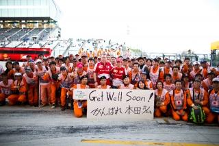 FIA Formula One World Championship 2013 - Round 15 - Grand Prix of Japan - A special thought for Hiroshi Honda / Image: Copyright Ferrari