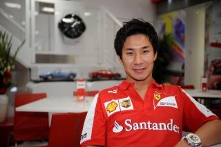 Kamui Kobayashi - Scuderia Ferrari 2013 / Image: Copyright Ferrari